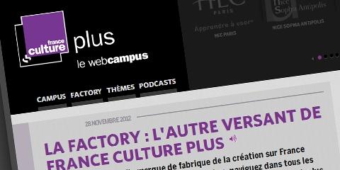 afrance culture Web