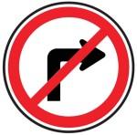 pictogramme-interdit-tourner-a-droite-1-l