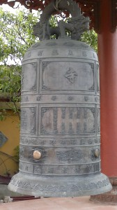 aofpagode gong