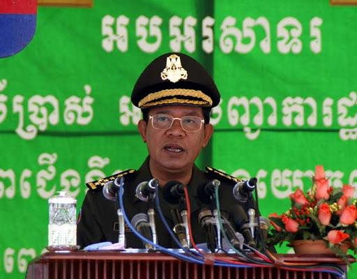Hun Sen in 5-star general 03 (DAP, Khem Sovannara)