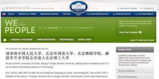 alemondea-derniere-petition-chinoise-en-date-sur-le_