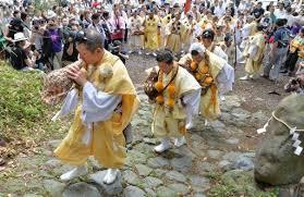 amont fuji bouddhisme