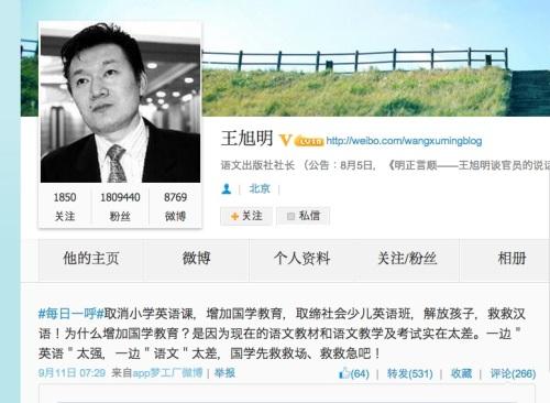 chine Weibo
