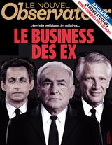 ano businesscatalog-cover-icon