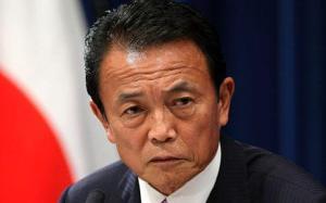 82981249KK003 Japanese Prime Minister