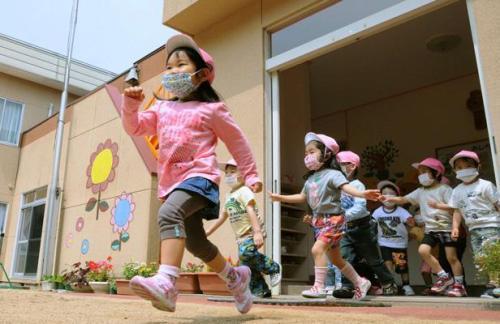 ajapon tsunami_enfants