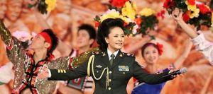 achinepeng-liyuan_1163672