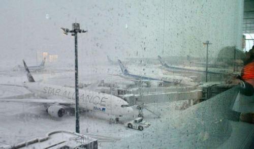 ajapon avion3571813_kn098_567850_01_02