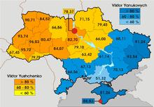apoutine russie220px-ukraine_einfach_wahlen_3wg_english