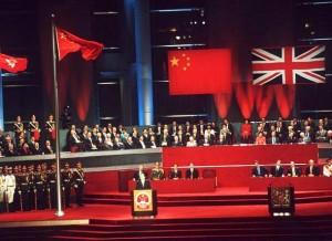 ahongkong rétrocessionsoixante-ans-de-chine-maoiste_14-diaporama-300x218