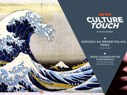 aarte culture touch
