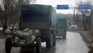 aukrainescanons-tires-par-des-camions-militaires-le-26-fevrier-a_924265_500x286