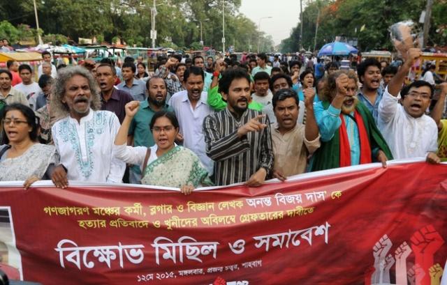 648x415_manifestants-defilent-dhaka-bangladesh-apres-assassinat-blogueur-athee-ananta-bijoy-das-12-mai-2015