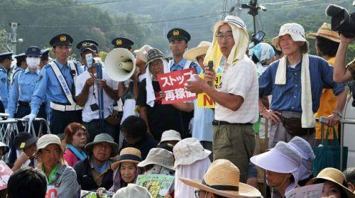 ajapon-sendai-sur-l-ile-de-kyushu-dans-la-prefecture-de-kagoshima-au-japon_5396273