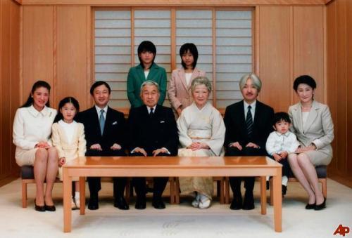 akihito-michiko-masako-aiko-naruhito-mako-kako-akishino-hisahito-kiko-2008-12-31-21-4-1