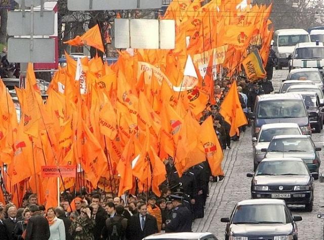 untitled-bmpukraine-revolution
